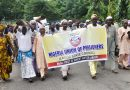 Nigerian pensioners demand N30, 000 minimum wage